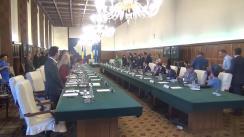 Ședința Guvernului României din 13 iulie 2017