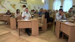 Ședința săptămânală a serviciilor primăriei Chișinău din 17 iulie 2017