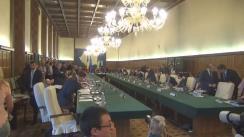 Ședința Guvernului României din 20 iulie 2017