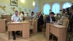 Ședința săptămânală a serviciilor primăriei Chișinău din 24 iulie 2017