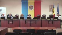 Ședința Comisiei Electorale Centrale din 25 iulie 2017