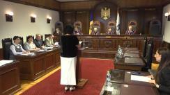 Ședința Curții Constituționale de examinare a sesizării pentru controlul constituționalității Art. II din Legea nr. 290 din 16 decembrie 2016 pentru modificarea și completarea unor acte legislative (pensia specială a judecătorilor)