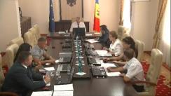 Ședința Consiliului Superior al Magistraturii din 1 august 2017