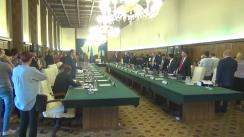 Ședința Guvernului României din 4 august 2017