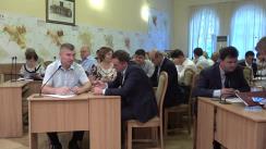 Ședința săptămânală a serviciilor primăriei Chișinău din 21 august 2017