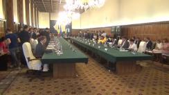 Ședința Guvernului României din 18 august 2017