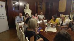 Zilele Diasporei 2017. Sesiunea: Turismul nostalgic. Contribuția Diasporei la dezvoltarea turismului în Republica Moldova
