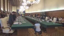 Ședința Guvernului României din 23 august 2017