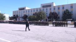 """Depunerea jurământului militar de către studenții anului I ai Academiei Militare a Forțelor Armate """"Alexandru cel Bun"""""""