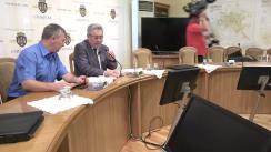 Ședința Consiliului Municipal Chișinău din 30 august 2017