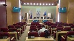 Ședința Consiliului General al Municipiului București din 30 august 2017