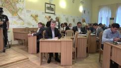 Ședința săptămânală a serviciilor primăriei Chișinău din 4 septembrie 2017