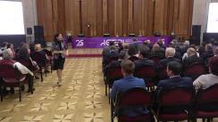 Ceremonia oficială dedicată jubileului de 25 de ani de la fondarea AGEPI