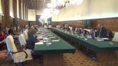 Ședința Guvernului României din 7 septembrie 2017