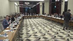 """Întâlnirea regională organizată de Procuratura Generală a Republicii Moldova cu genericul """"Legislația, Garanțiile și Cooperarea cu furnizorii de servicii în domeniul tehnologiilor informaționale"""""""