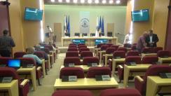 Ședința Consiliului General al Municipiului București din 11 septembrie 2017