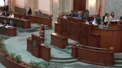 Ședința în plen a Senatului României din 12 septembrie 2017
