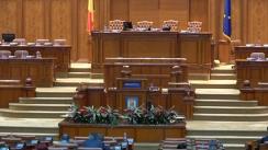 Ședința comună a Senatului și Camerei Deputaților României din 13 septembrie 2017