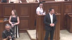 Ziua ușilor deschise la Parlamentul Republicii Moldova