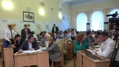 Ședința Consiliului Municipal Chișinău din 19 septembrie 2017