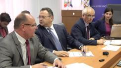 Dezbateri publice organizate de Agenția Națională pentru Reglementare în Energetică