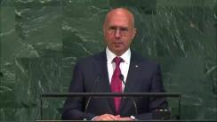 Discursul Prim-ministrului Republicii Moldova, Pavel Filip, în cadrul dezbaterilor generale ale Adunării Generale a Organizației Națiunilor Unite
