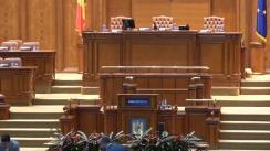 Ședința în plen a Camerei Deputaților României din 25 septembrie 2017