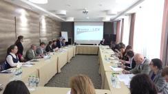 """Masa rotundă organizată de Asociația Promo-LEX cu tema """"Finanțele partidelor politice în prima jumătate a anului 2017. Progres, regres sau stagnare?"""""""