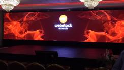 Webstock Awards 2017