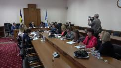 """Ședința Curții de Conturi de examinare a Raportului auditului performanței Programului de restructurare a sectorului vitivinicol """"Filiera Vinului"""""""