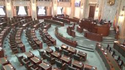 Ședința în plen a Senatului României din 3 octombrie 2017