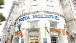 """Acțiunea de protest cu denumirea """"Partidul Nostru cere încetarea batjocurii Poștei Moldovei față de pensionari"""""""