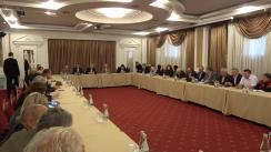 """Conferința organizată de Partidul Comuniștilor din Republica Moldova dedicată centenarului Marii Revoluții din Octombrie cu tema """"Evenimentele din iulie 1917 - etapa decisivă în preajma Marelui Octombrie"""""""