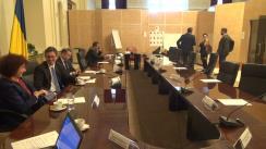 Dezbatere publică organizată de Uniunea Salvați România, pe tema situației financiare a companiilor din domeniul energetic în 2018