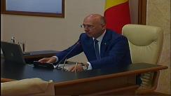 Ședința Guvernului Republicii Moldova din 11 octombrie 2017