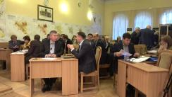 Ședința săptămânală a serviciilor primăriei Chișinău din 16 octombrie 2017