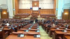 Ședința în plen a Camerei Deputaților României din 16 octombrie 2017