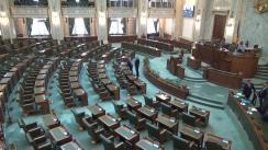 Ședința în plen a Senatului României din 16 octombrie 2017
