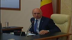 Ședința Guvernului Republicii Moldova din 18 octombrie 2017