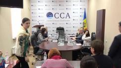 Ședința Consiliului Coordonator al Audiovizualului din 17 octombrie 2017