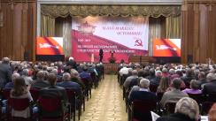 Desfășurarea festivă a Plenarei CC al Partidului Comuniștilor din Republica Moldova