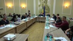 Prezentarea oficială a sistemului de monitorizare electronică în domeniul probațiunii din Moldova