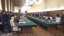 Ședința Guvernului României din 26 octombrie 2017