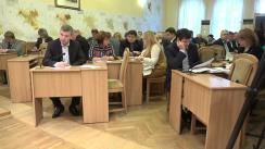 Ședința săptămânală a serviciilor primăriei Chișinău din 30 octombrie 2017