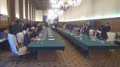 Ședința Guvernului României din 1 noiembrie 2017
