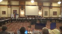 Conferința Europeană a Miniștrilor responsabili cu Amenajarea Teritoriului