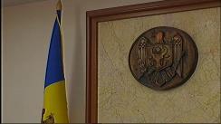 Ședința Guvernului Republicii Moldova din 7 noiembrie 2017