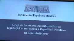 Ședința Grupului de lucru pentru îmbunătățirea legislației mass-media din 10 noiembrie 2017