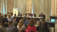 """Festivitatea de inaugurare a celei de-a doua etape a programului """"Descoperă și Cunoaște România"""""""