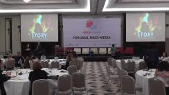 "Forumul Mass-Media 2017. Master-Class ""Scrollytelling – istorii multimedia online. Cum ""ambalăm"" conținutul online?"""